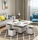 茶幾 多功能茶幾餐桌兩用升降折疊簡約現代客廳小戶型創意鋼化玻璃茶幾 MKS夢藝家