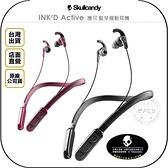 《飛翔無線3C》Skullcandy 骷顱糖 INK'D Active 應可 藍芽運動耳機◉公司貨◉頸掛勾耳