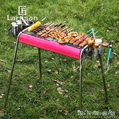 不銹鋼燒烤架家用木炭燒烤爐5人以上戶外工具全套野外碳爐子3架子WD晴天時尚