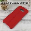 【USAMS】卓越系列保護殼 Samsung Galaxy S8 Plus G955FD (6.2吋) 紅色