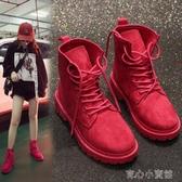 短靴玫紅色馬丁靴女英倫風新款春秋單靴短靴學生百搭平底冬ins潮易家樂小鋪