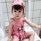 寶寶泳衣兒童童裝小女童泳衣女