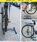 插入式停車架單車L型展示架自行車維修架立式山地車支撐架放車架 3C優購