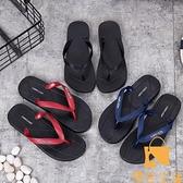 人字拖男夏季防滑外穿沙灘鞋情侶平底夾腳拖鞋耐磨【慢客生活】