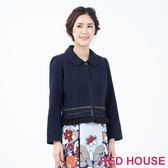 RED HOUSE-蕾赫斯-羊毛短版大衣(深藍色)