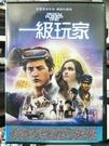 挖寶二手片-P13-002-正版DVD-...