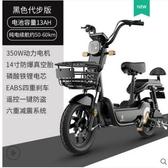 台灣現貨 新國標電動自行車鋰電池外賣長跑電瓶車女士親子代步小型電動車可行60公里