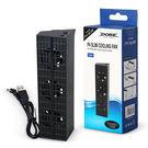[哈GAME族]滿399免運費 可刷卡 PS4 DOBE 薄機 Slim TP4-819 智能溫控風扇 USB 排氣扇 薄機專用