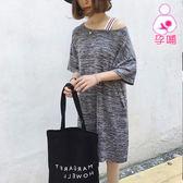 【愛天使孕婦裝】韓版(93543)彈性棉 俏麗斜肩哺乳洋裝 孕婦裝