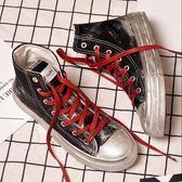 高筒女鞋 高筒帆布鞋女學生韓版平底百搭2018春夏丑萌小臟鞋女港風休閒板鞋 米蘭街頭