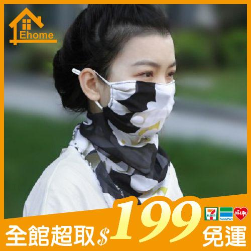 ✤宜家✤夏季防曬絲巾圍脖 護頸透氣面罩 全遮臉防紫外線雪紡薄面紗