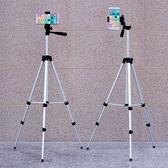 手機三腳架支架 單反相機拍照攝影便攜三角架夾 【店長推薦】