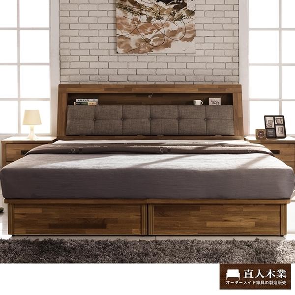 日本直人木業-KELT積層木6尺雙人抽屜床組(床底有2個收納抽屜)