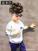 兒童打底衫 藍布坊童裝男童連帽T恤兒童長袖打底衫秋裝2018新款中大童圓領上衣潮 童趣潮品