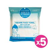 Beauty Fans輕柔卸妝方巾/洗臉巾 (50枚)*5包-箱購