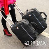 拉桿包-拉桿包旅游女手提旅行袋男大容量行李包登機箱包可折疊防水旅行包