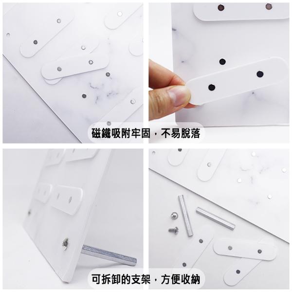 大理石紋磁鐵色卡(小號)可拆卸展示板 送磁鐵吸附 可拆卸色卡 NailsMall