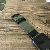 蘋果錶帶 適用apple watch3錶帶商務休閒蘋果iwatch2手錶錶帶帆布尼龍男女 潮先生