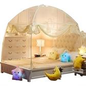 蚊帳 圓頂蒙古包蚊帳三開門1.8m床拉鍊1.5米單人1.2學生宿舍雙人家用