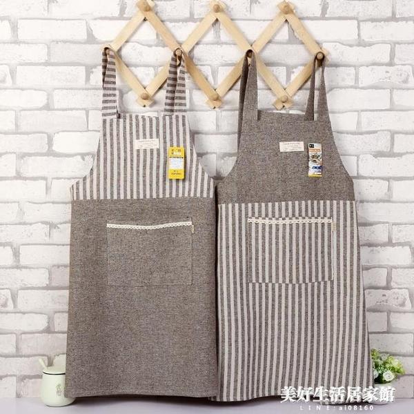 日式棉麻家用廚房圍裙防油成人做飯罩衣工作服咖啡店服文藝圍裙 美好生活
