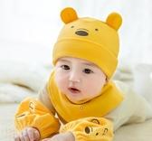 韓國女寶寶帽子春秋薄款0一1-3歲男童嬰幼兒童純棉嬰兒毛線帽冬季 夢藝家