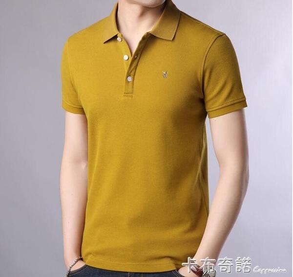 夏季男士短袖t恤 男裝翻領純色半袖修身中青年純棉polo衫 卡布奇诺