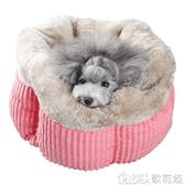 四季通用狗窩不可拆洗小型犬狗床金毛泰迪寵物墊子狗狗窩寵物用品 歌莉婭