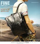 雙肩包男士背包韓版高中學生書包斜挎包休閒商務電腦包 QQ4407 『東京衣社』