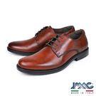 【IMAC】義大利牛皮輕量抗震氣墊德比紳士鞋 棕色(100260-COG)