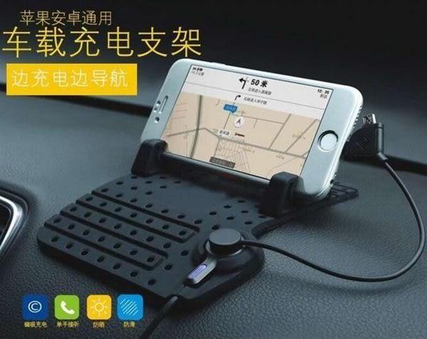 【TT484】PP 車載 磁力 充電座 磁吸 充電 汽車 防滑墊 車用 導航 手機座  車用手機架