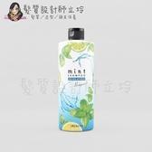 立坽『頭皮調理洗髮精』愛麗美娜公司貨 ARIMINO 涼涼凍涼清新洗髮精300ml HS02