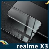 realme X3 全屏弧面滿版鋼化膜 3D曲面玻璃貼 高清原色 防刮耐磨 防爆抗汙 螢幕保護貼