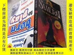 二手書博民逛書店young罕見samurai the way of fire年輕的武士之火之路Y200392