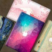 蘋果電腦貼紙創意macbook筆記本保護外殼貼膜