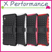 Sony X Performance F8132 輪胎紋手機殼 全包邊背蓋 矽膠保護殼 支架保護套 PC+TPU手機套 蜘蛛紋
