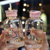水杯女學生韓國杯子玻璃文藝小清新水杯可愛吸管杯隔熱防燙玻璃杯 伊衫風尚