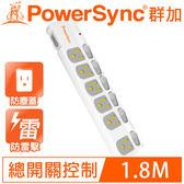 PowerSync群加  3插孔7開關6插座防塵防雷擊抗搖擺延長線1.8M TPS376DN9018
