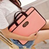 筆電包 - 電腦包 手提包 時尚韓版蘋果聯想華碩13.3寸14寸15.6寸【店慶八折特惠一天】