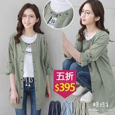 ~五折價395 ~糖罐子圓領壓釦假口袋長版衫→ ~E48388 ~