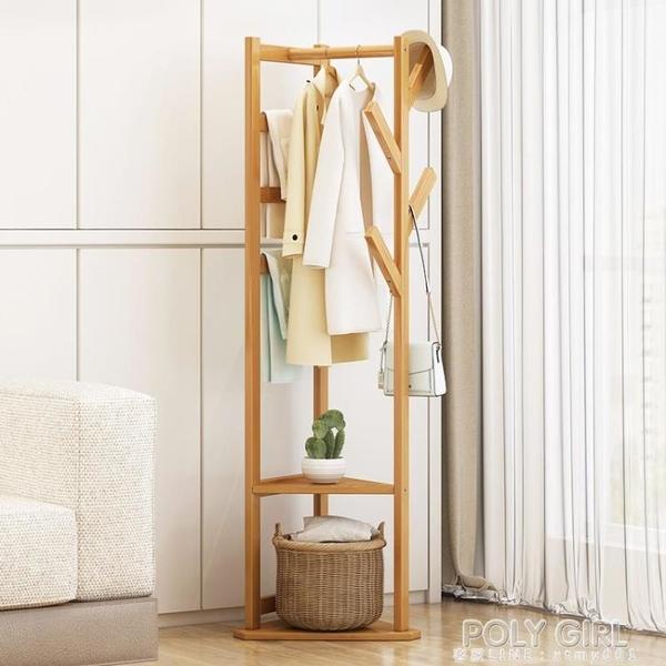 衣帽架掛包衣架收納家用簡約現代臥室落地實木小型多功能置物架子 ATF 夏季狂歡