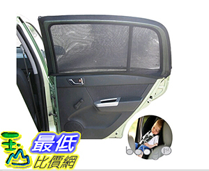 [106美國直購] 遮陽罩 Sun Shade Sox Universal Fit Baby Rear Car Side Window Sun Shades (PACK OF 2) For Kids ARPANSA TESTED