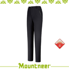 【Mountneer 山林 女四向彈性極窄管褲《黑色》】31S06-01/抗UV/UPF50+/吸濕排汗/彈性/舒適/休閒