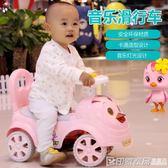 兒童扭扭車帶音樂男女寶寶滑行車學步玩具妞妞車1-3歲嬰幼溜溜車QM  印象家品旗艦店