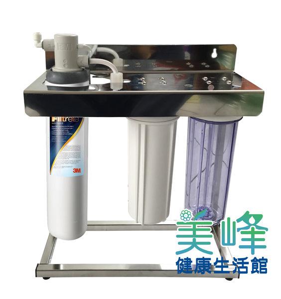 廚下淨水器3M S004/F004 三道式家用除鉛精緻淨水器+白鐵腳架型無鉛鵝頸全配件含一年份濾芯7860