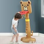 兒童籃球架寶寶可升降投籃架籃球框家用室內戶外運動男孩球類玩具 YXS優家小鋪