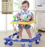 寶寶嬰兒童學步車6/7-18個月u型多功能防側翻手推車可折疊帶音樂