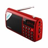 樂廷 T50全波段收音機老人老年充電插卡音響新款便攜式迷你  城市科技DF