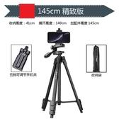 鋁合金三腳架 輕量化腳架 手機腳架 三腳架 腳架 3520支架 手機支架 攝影架 相機腳架T