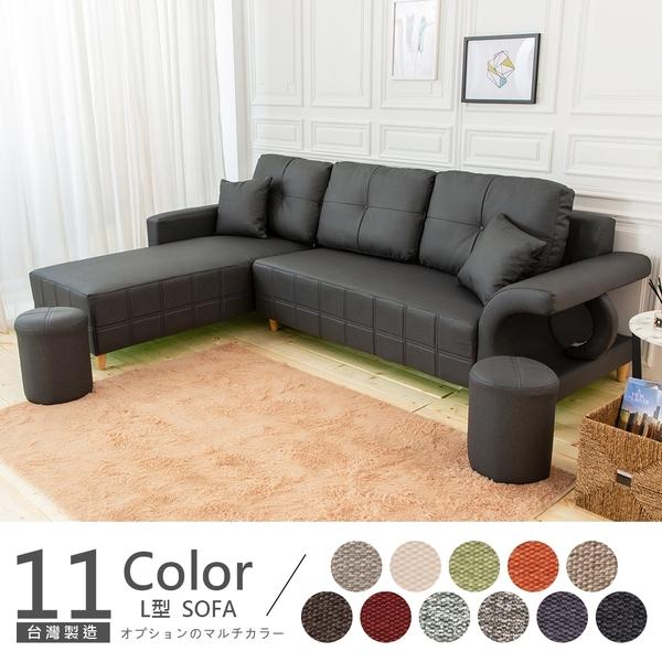 【時尚屋】[FZ7]曼德爾L型透氣貓抓皮沙發106A可選色/可換邊/L型沙發