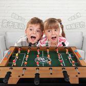 兒童玩具球 桌面踢足球足球桌游戲台男寶寶男孩子3-6-7-9-8-10歲益智 卡菲婭